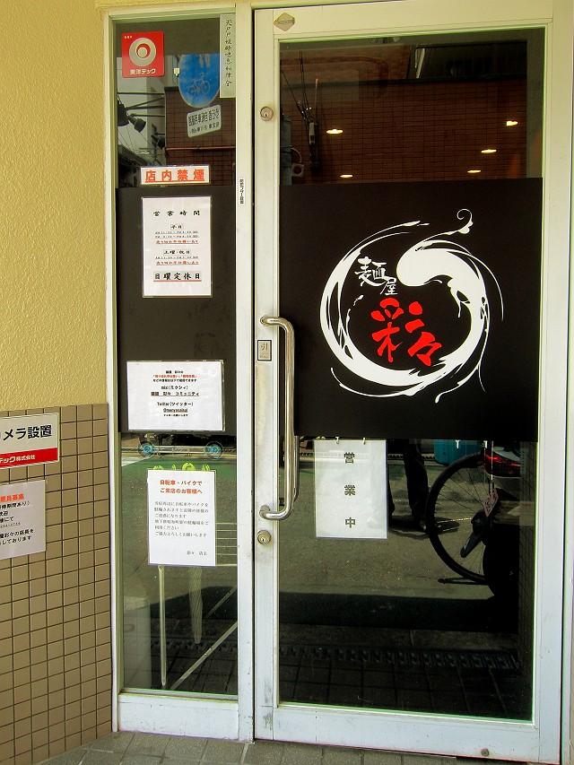 0623-saisai-11-S.jpg