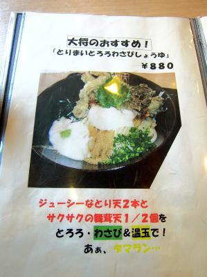 0625-taiga-04-S-m.jpg
