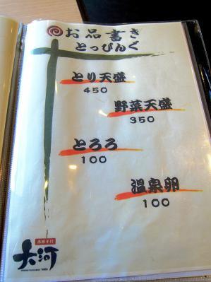 0625-taiga-11-S-m.jpg