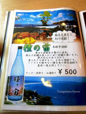 0625-taiga-12-S-m.jpg