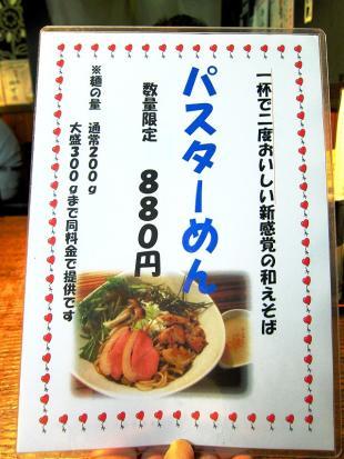 0630-jikon-06-M-S.jpg
