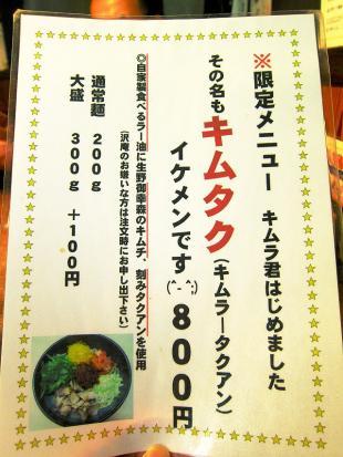 0630-jikon-07-M-S.jpg