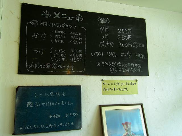 0701-kamakiri-11-M-M.jpg