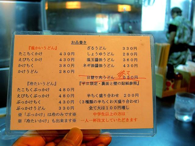 0701-sirakawa-03-S.jpg