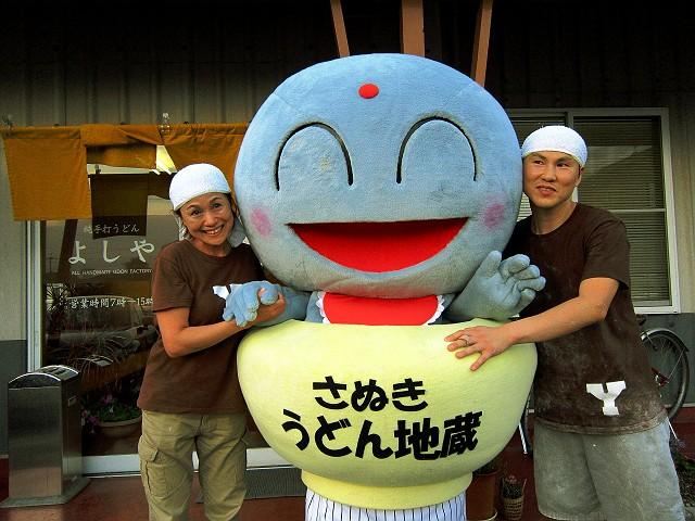 0701-yoruyosiya-08-S.jpg