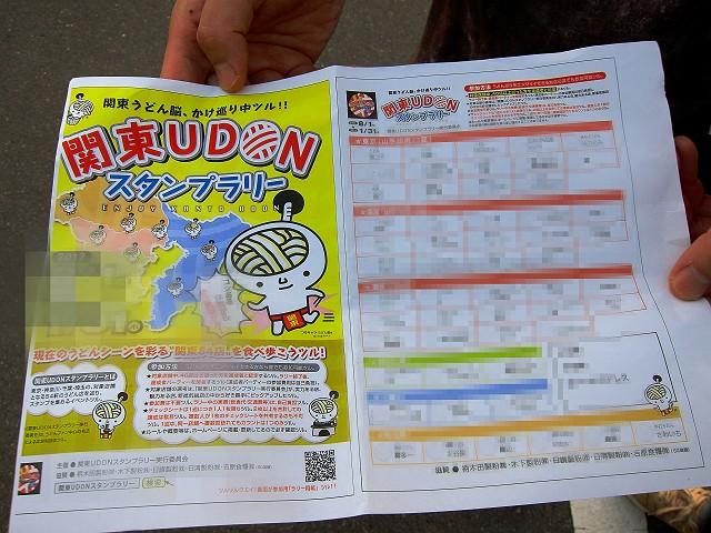 0701-yoruyosiya-99-01-S.jpg