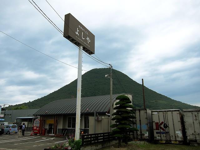 0701-yosiya-02-S.jpg
