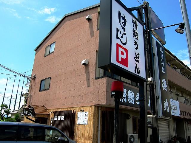 0708-harurin-02-S.jpg