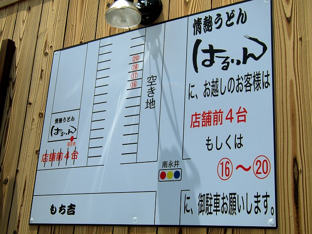 0708-harurin-03-S.jpg