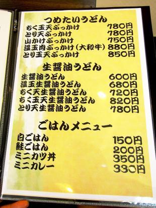 0708-harurin-06-M-S.jpg