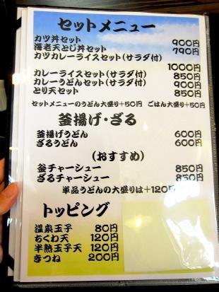 0708-harurin-07-M-S.jpg