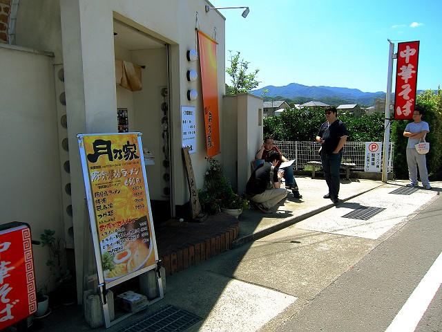 0708-tukinoya-03-S.jpg