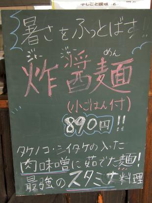 0715-sansan-02-s-S.jpg