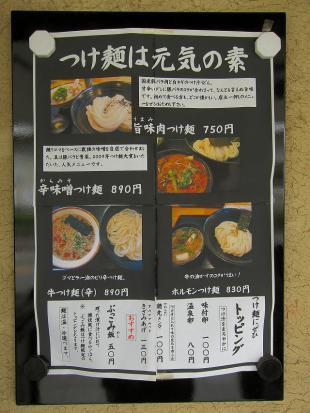 0715-sansan-03-s-S.jpg