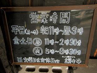 0715-sansan-05-s-S.jpg