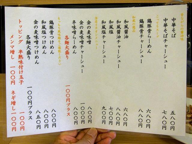 0716-hosomi-04-S.jpg