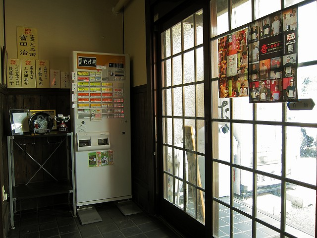0728-takei-04-S.jpg
