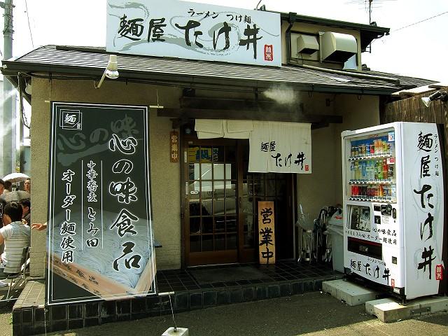 0728-takei-14-S.jpg