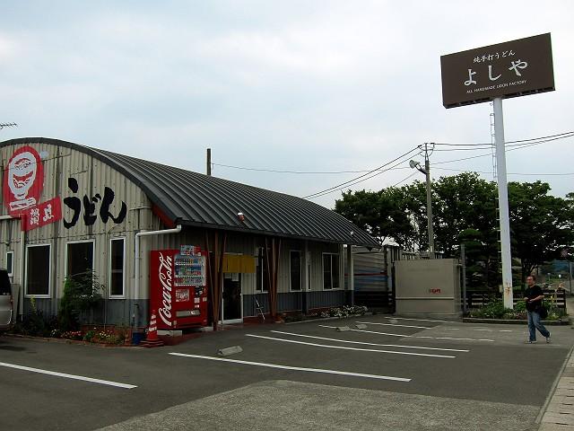0730-yosiya-102-S.jpg
