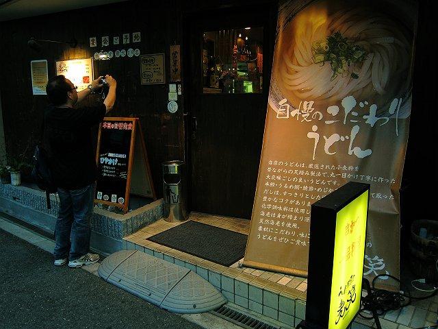 0802-TKU-2-mugiwara-02-S.jpg