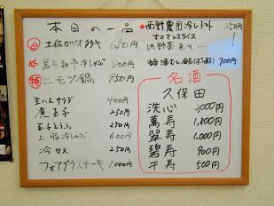 0803-nabebugyou-08-S.jpg