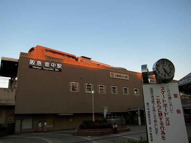 0804-18nagoya-01-02-S.jpg