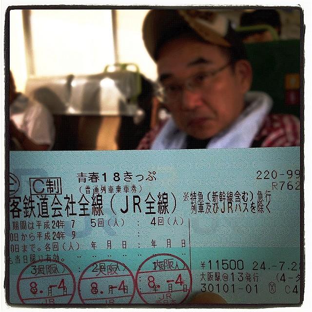 0804-18nagoya-01-04-S.jpg