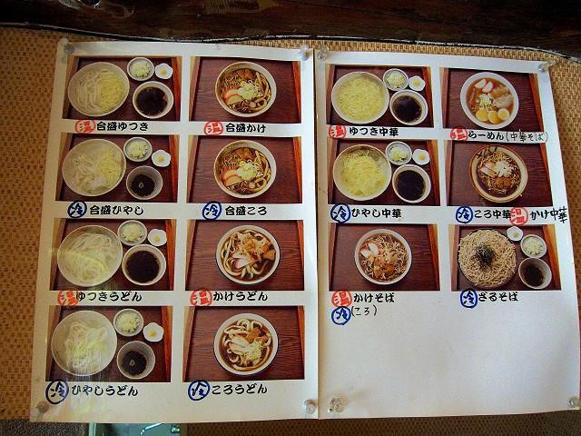 0804-nagoya-02-04-S.jpg