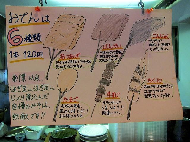 0804-nagoya-02-07-S.jpg