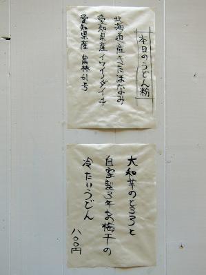 0804-tamon-04-S-x.jpg