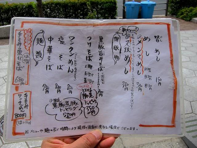 0805-kadoya-02-S.jpg