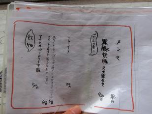 0805-kadoya-03-S-s.jpg
