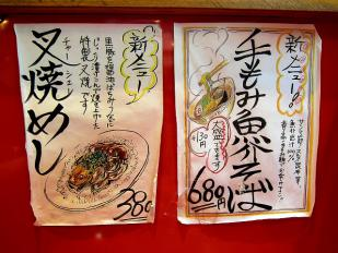 0805-kadoya-05-S-s.jpg