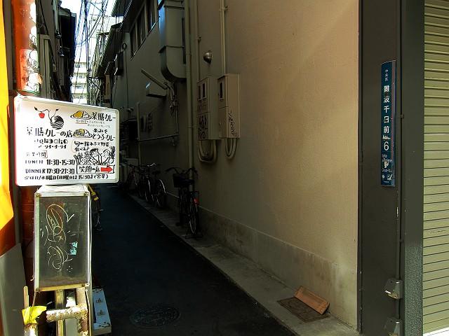 0805-marujyou-02-S.jpg