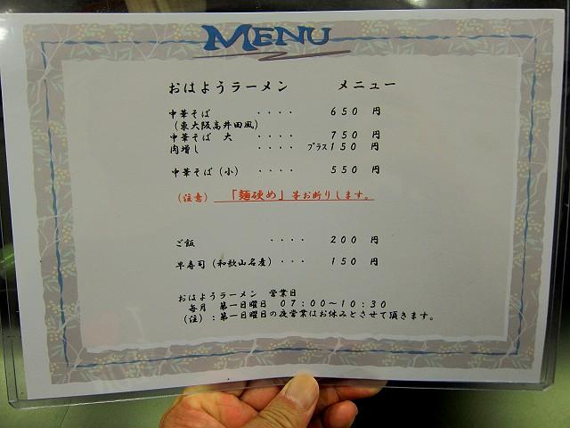 0805-marujyou-07-S.jpg