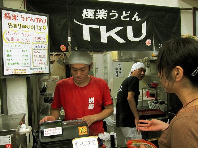 0807-TKU-05-S.jpg