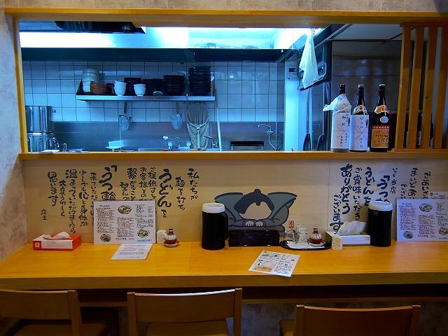 0807-utuwa-02-S.jpg