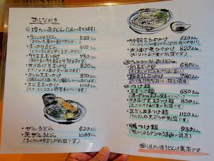 0807-utuwa-08-m-S.jpg