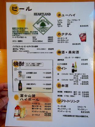 0807-utuwa-09-S.jpg