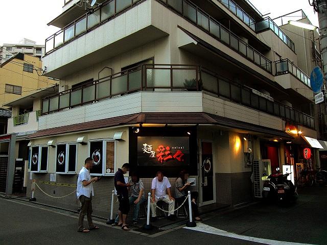 0808-saisai-08-S.jpg