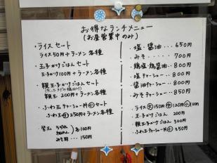 0809-nagomi-04-S.jpg