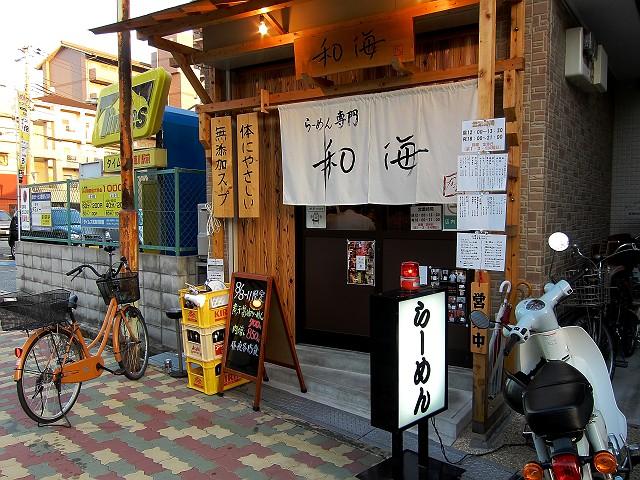 0809-nagomi-15-S.jpg