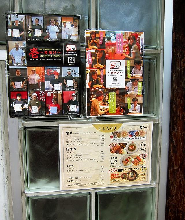 0816-kobusi-03-S.jpg
