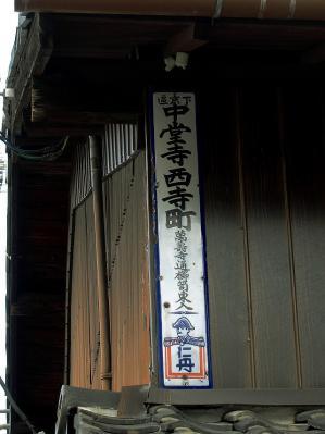 0816-kobusi-13-S.jpg
