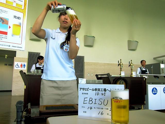 0819-asahi-ebisu-13-S.jpg