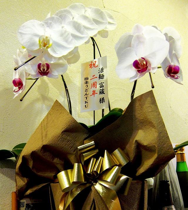 0822-tomikura-05-S.jpg