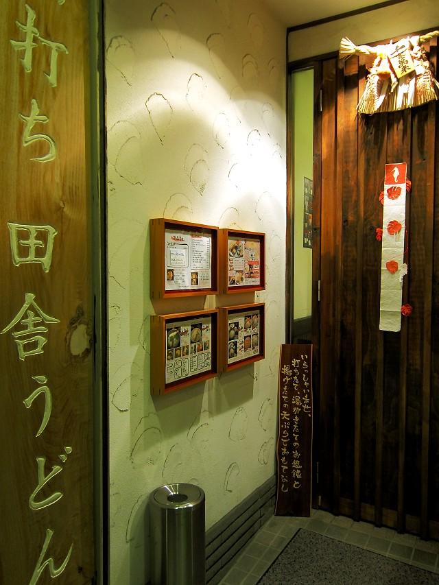 0822-tomikura-20-S.jpg