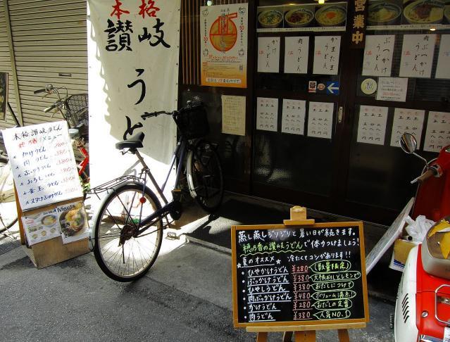 0827-honoka-07-M.jpg