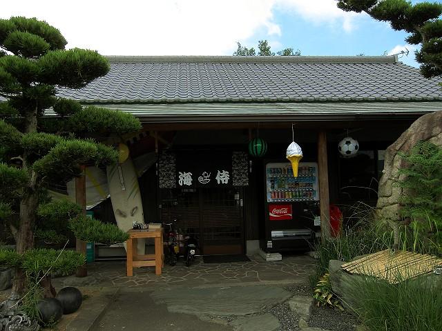 0902-kaiji-08-S.jpg