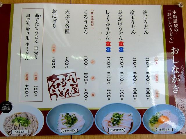 0902-namonai-06-S.jpg